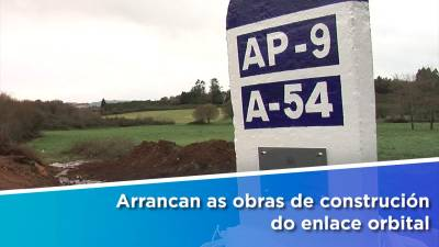Arrancan as obras de construción do enlace orbital
